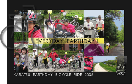 2006ride-postcard01.jpg