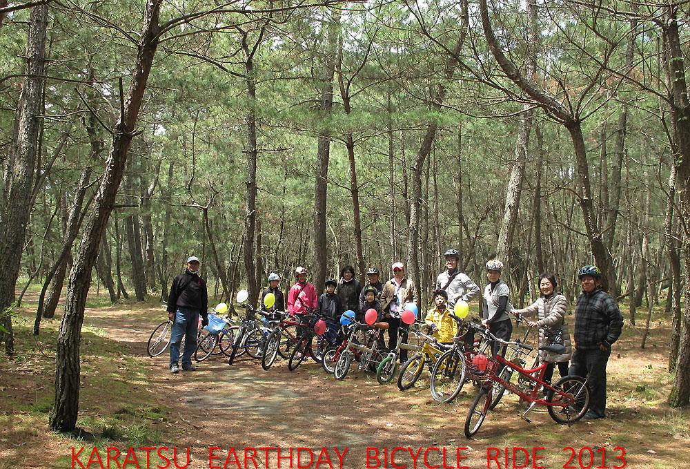 2013-earthdayride-01.jpg