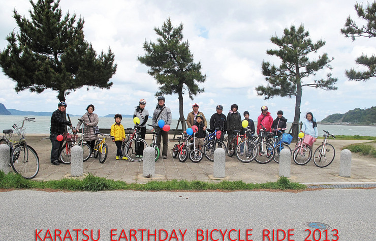 2013-earthdayride-07.jpg