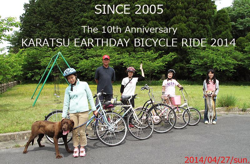 ride2014-01.jpg
